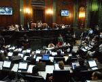La Legislatura se divide en varias comisiones.