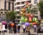 El árbol de los deseos llegó a la Ciudad.
