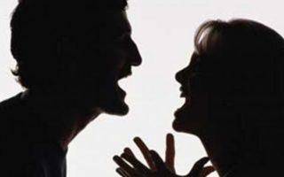 violencia_noviazgo13-775x350